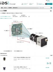 iDSCameraSelector